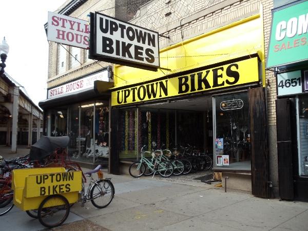 bike shops uptown bikes